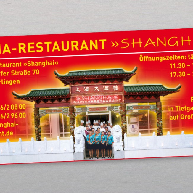 anzeige_china_branchenbuch-1030x686